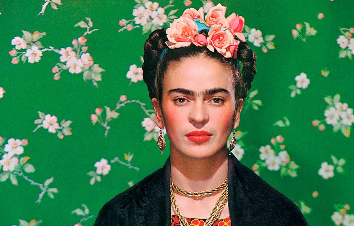 20160410-Frida-Kahlo2.jpg